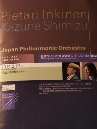 P3025120-1.jpg