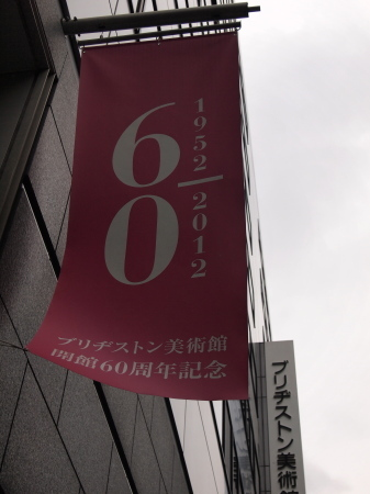 P7216917-12.jpg