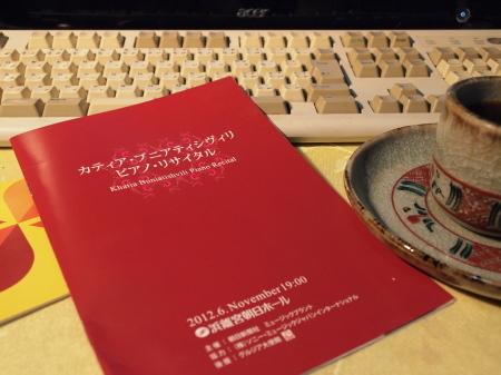 PB109403-12.jpg