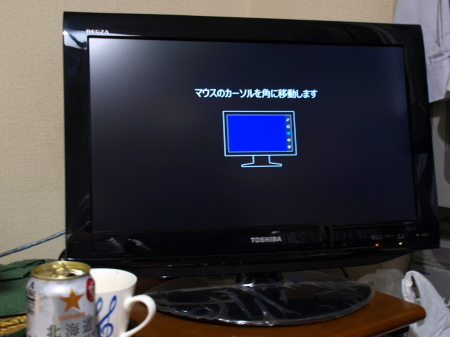 PC157054-12.jpg